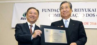 末吉会長とブラジル霊友会が、ブラジル連邦共和国下院から顕彰されました