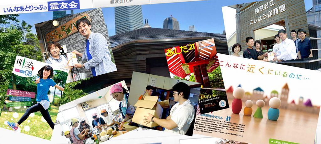 160802【公式ブログ・アイキャッチ画像】8月月次