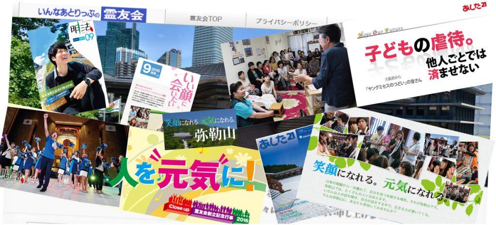 160901【公式ブログ・アイキャッチ画像】9月月次更新