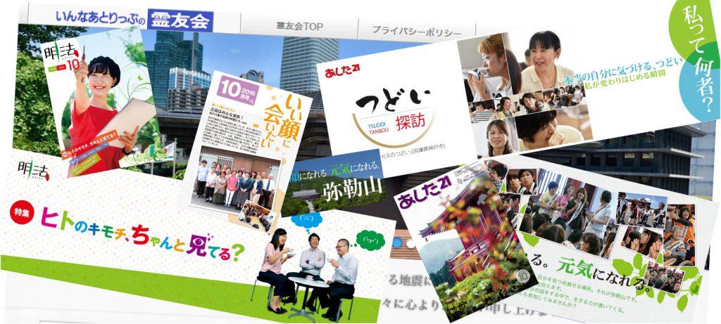 160901【公式ブログ・アイキャッチ画像】9月月次